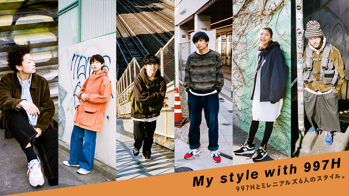 My style with 997H<br/>997Hとミレニアルズ6人のスタイル。